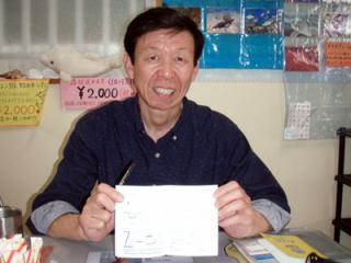 20100201_0[1]