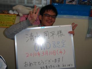 20100310_3[1]